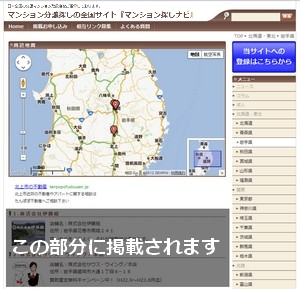 tourokurei1.jpg